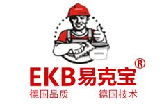 易克宝防水品牌logo图片