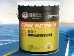 广西武宣金牌防水材料科技有限公司企业形象图片logo