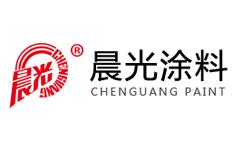 晨光防水品牌logo图片