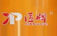 匠牌防水品牌logo图片