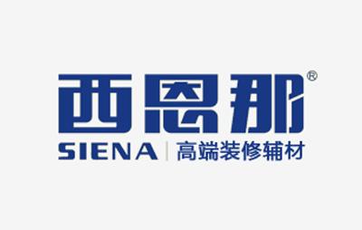 西恩那防水品牌logo图片