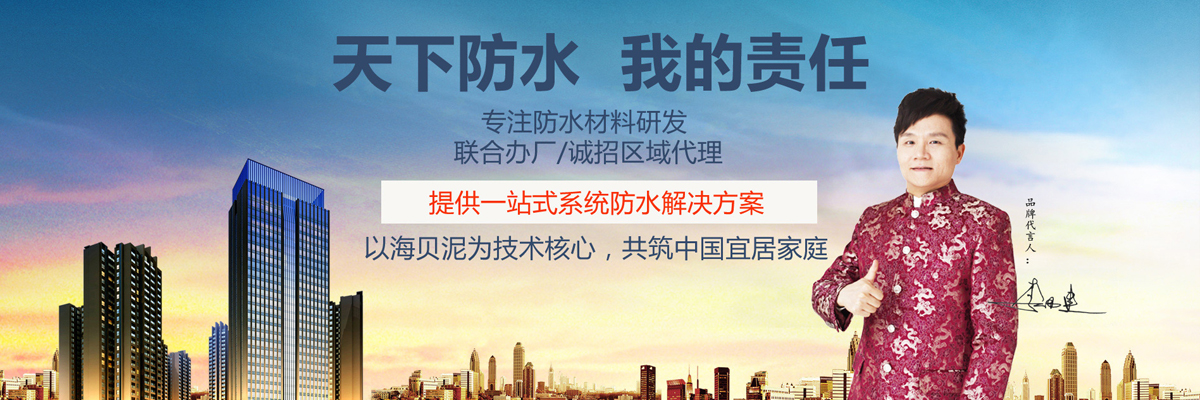 徐州驰能环保科技有限公司