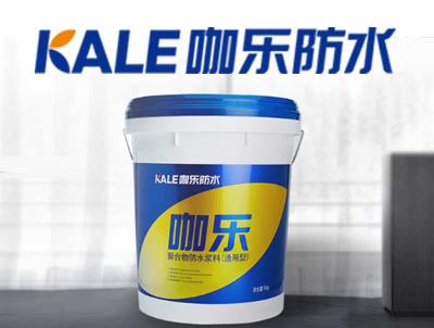 上海伟星新材料科技有限公司