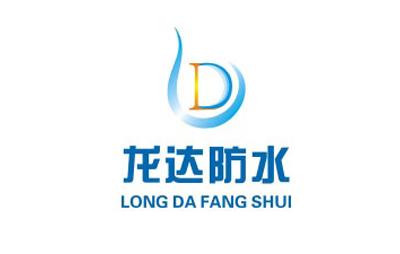 龙达防水品牌logo图片