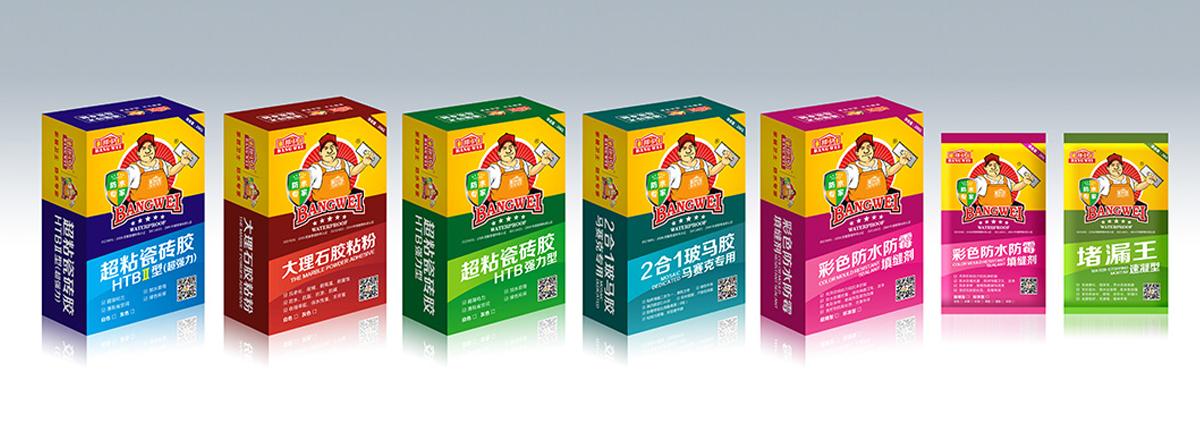 广州市汇泰化工科技有限公司