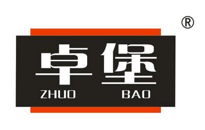 卓堡防水品牌logo图片
