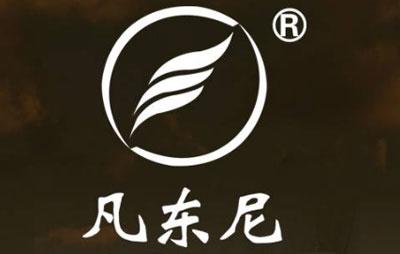 凡东尼防水品牌logo图片