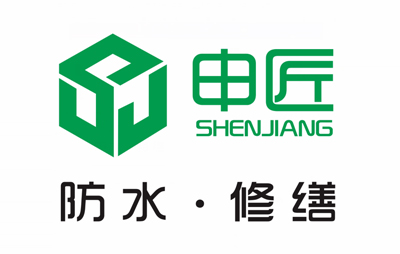 申匠防水品牌logo图片