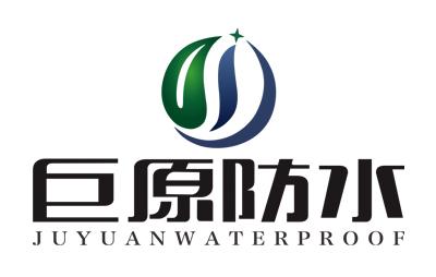 巨原防水品牌logo图片