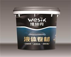 """防水新产品:维施克""""液体卷材""""产品说明,打包收好哦!"""