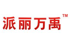 派丽万禹防水品牌logo图片