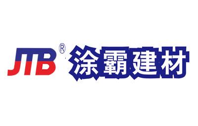 涂霸防水品牌logo图片