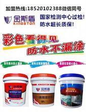 金斯盾防水涂料产品