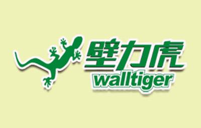 壁力虎防水品牌logo图片