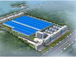 北京天地朗行防水科技有限公司企业形象图片logo