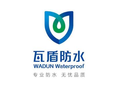 山东瓦盾防水材料有限公司企业形象图片logo