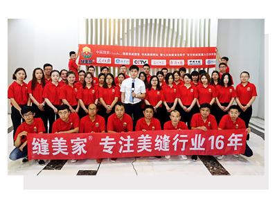 上海好卓建材有限公司企业形象图片logo