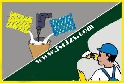 什么是便捷修补防水涂料?怎么用?