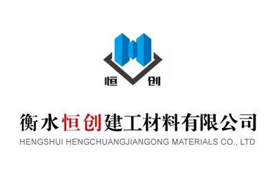 恒创防水品牌logo图片