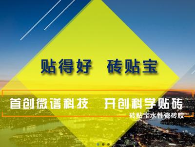 深圳宇达伟创商贸有限公司