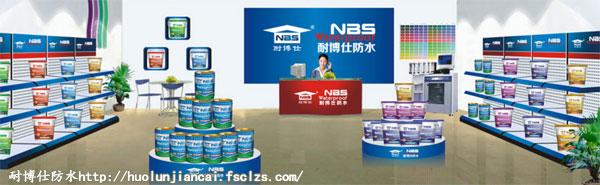 耐博士防水招商新品上市|JS聚合物水泥基防水涂料(双)