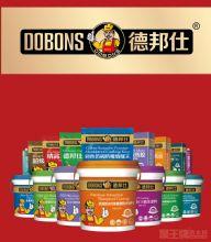 防水产品宣传册