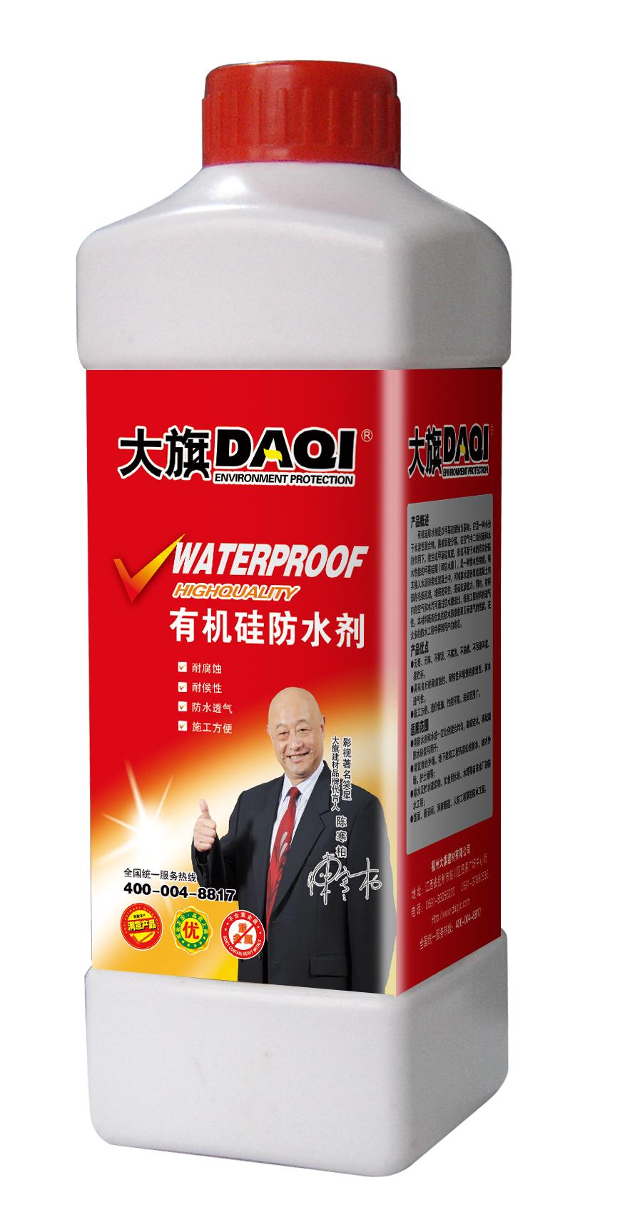 卫生间防水材料:免砸砖防水好用吗?免砸砖注意事项!