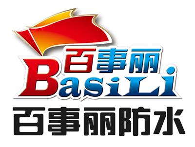 安徽百事丽防水建材科技有限公司企业形象图片logo