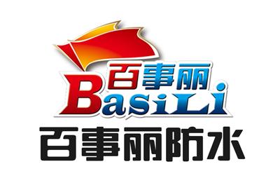 百事丽防水品牌logo图片