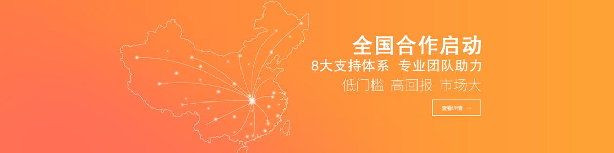 安徽百事丽防水banner