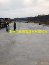 路桥防水施工