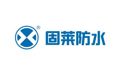 固莱防水品牌logo图片