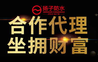 滁州扬子尊享商贸有限公司企业形象图片logo