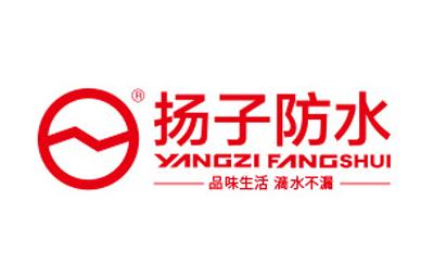 扬子防水品牌logo图片
