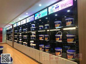 美特朗加盟店防水涂料专柜展示