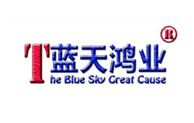 蓝天鸿业防水品牌logo图片