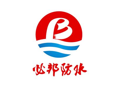 广州市永坚建材有限公司
