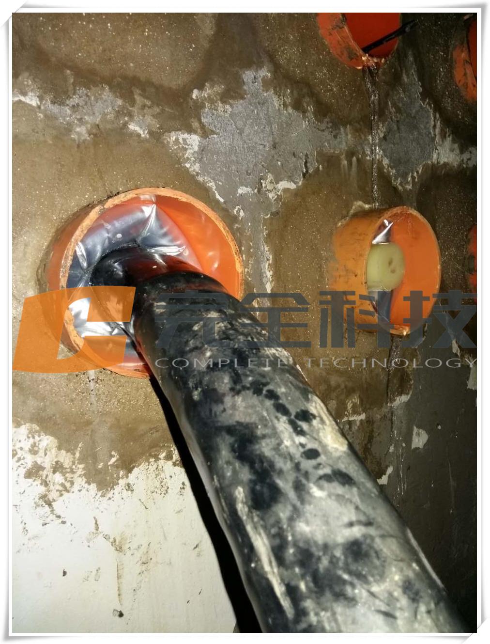 充气式管道封堵在电缆孔洞防水中的应用