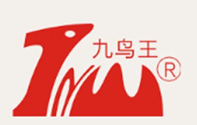 九鸟王防水品牌logo图片