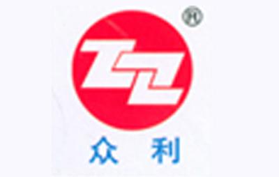 众利防水品牌logo图片