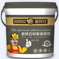 瓷砖背胶与瓷砖胶有什么区别 瓷砖背胶有哪些优点