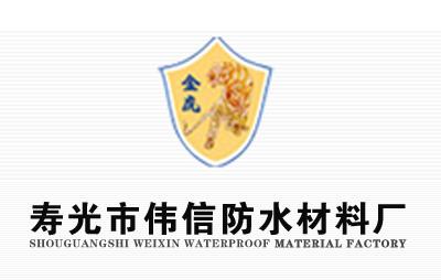 金虎防水品牌logo图片