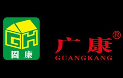 广康防水品牌logo图片