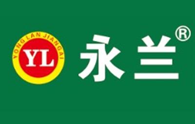 永兰防水品牌logo图片