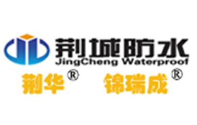 荆华防水品牌logo图片