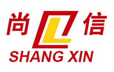 尚信防水品牌logo图片