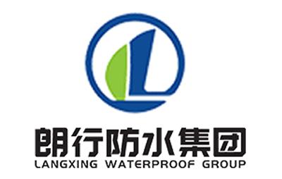 朗行防水品牌logo图片