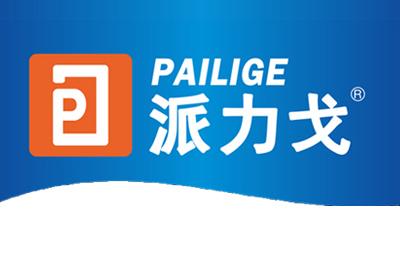派力戈防水品牌logo图片
