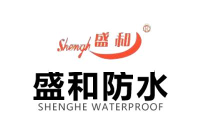 盛和防水品牌logo图片