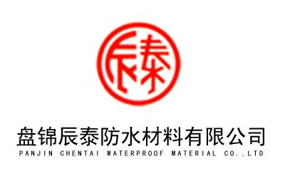 辰泰防水品牌logo图片